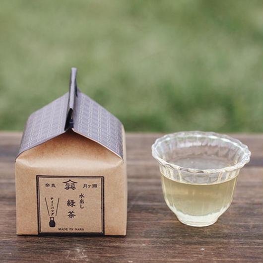 水出し緑茶 ティーバッグ