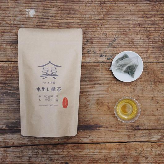 水出し緑茶 ティーバッグ 大袋 30個入