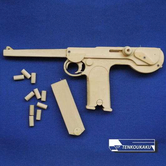 Blowback Rubber Band Machine Gun with Ejection Function・Borchardt Type(English version)