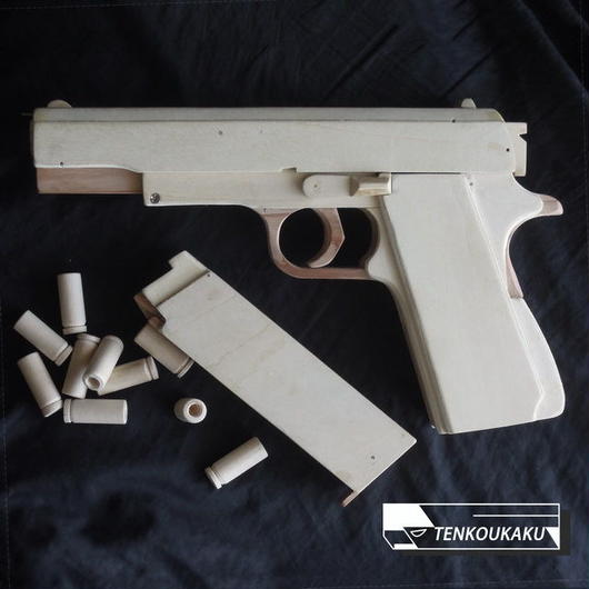 Blowback Rubber Band Gun with Ejection Function・Government Type(English version)