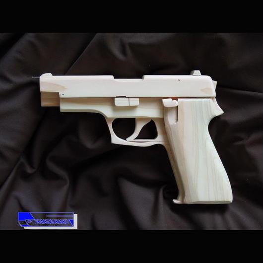 ブローバックする輪ゴム銃製作解説書PDFデータ・シグザウエルタイプ