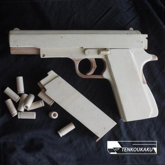 ブローバックする輪ゴム銃(排莢機能付)・ガバメント タイプ