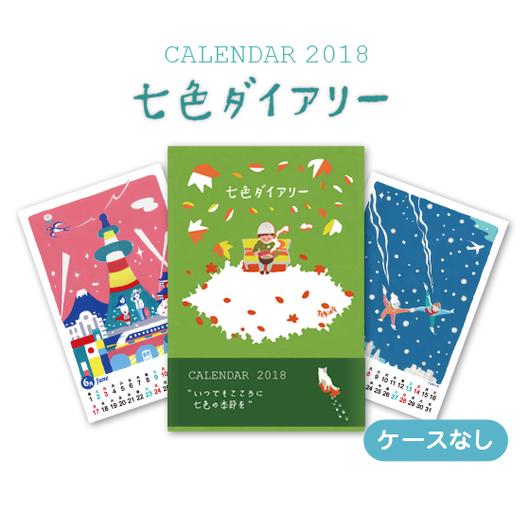 2018TEPPiNGカレンダー(ケースなし) ※主にリピーターのお客様 差し替え用