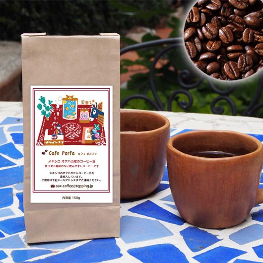 メキシコ・オアハカ産 コーヒー豆