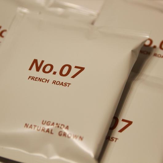 【リニューアル】ドリップオンコーヒー(深煎り)10g×8パック