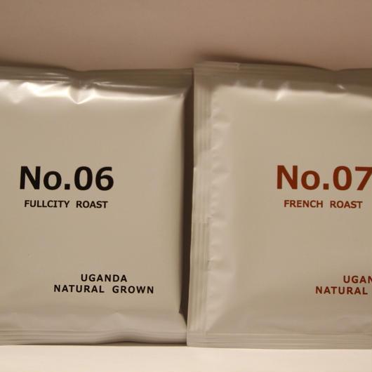 【リニューアル】ドリップオンコーヒーミックス(レギュラー4パック、深煎り4パック)10g×8パック