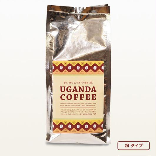 ーー*ー*ー【 寄附付き商品 】ー*ー*ーーウガンダコーヒー(粉)200g