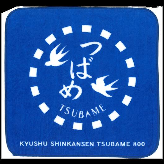 九州新幹線800系 つばめタオルハンカチ(青)【TE015】
