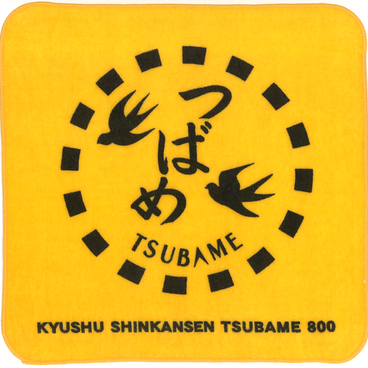 九州新幹線800系 つばめタオルハンカチ(黄色)【TE017】