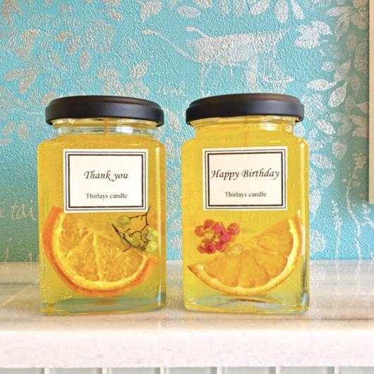 Luxury Orange aroma candle