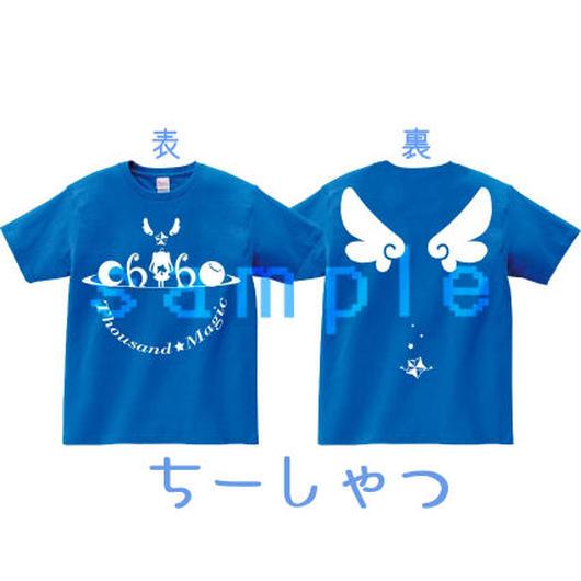 NEW 速乾ちーしゃつ(オリジナルTシャツ)青/黒