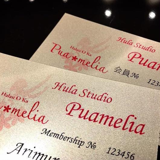 Puamelia GOLD Memberscard(月会費)