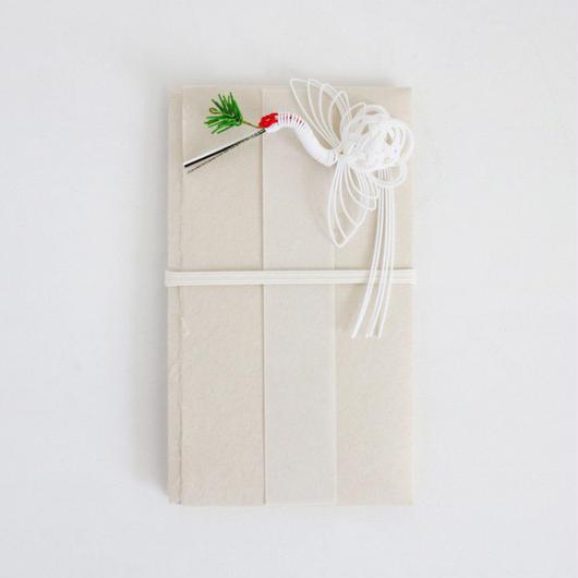 紙漉き職人・水引職人とつくるご祝儀袋【松喰い鶴】*あらゆる御祝い用