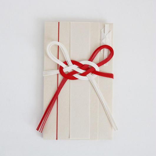 紙漉き職人・水引職人とつくるご祝儀袋【あわじ返し5本】*一般的な御祝い用