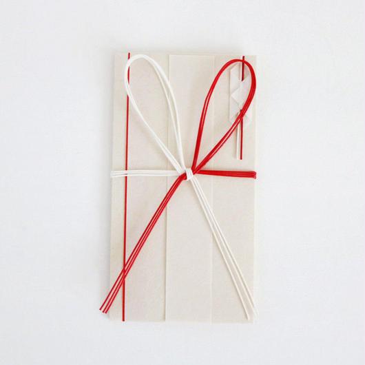 紙漉き職人・水引職人とつくるご祝儀袋【両わな結び3本】*一般的な御祝い用