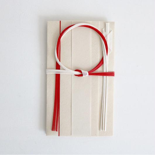 紙漉き職人・水引職人とつくるご祝儀袋【輪結び5本】*婚礼の御祝い用
