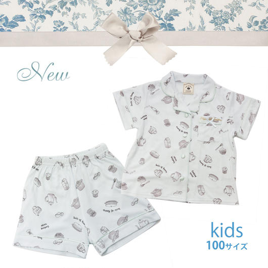KIDS【クッキングレシピ上下セット100cm】P91525-532