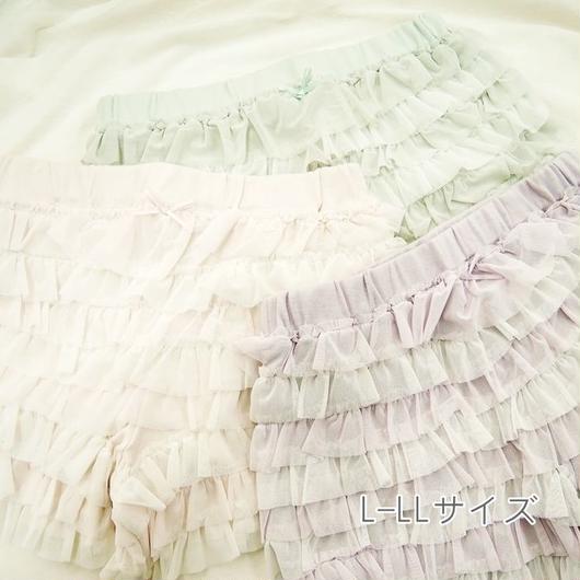 【スモーキーバイカラーゆったりチュールペチパンツL-LL】P91264 -200
