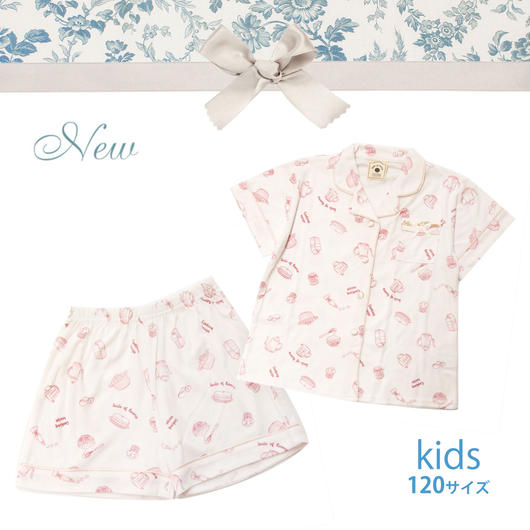 KIDS【クッキングレシピ上下セット120cm】P91526-532