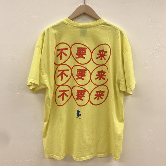 DON'T COME NHK 2.0 TEE