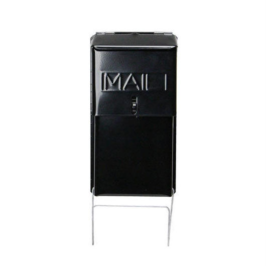 Economy Vertical Wall Mount Mailbox – Top Slot