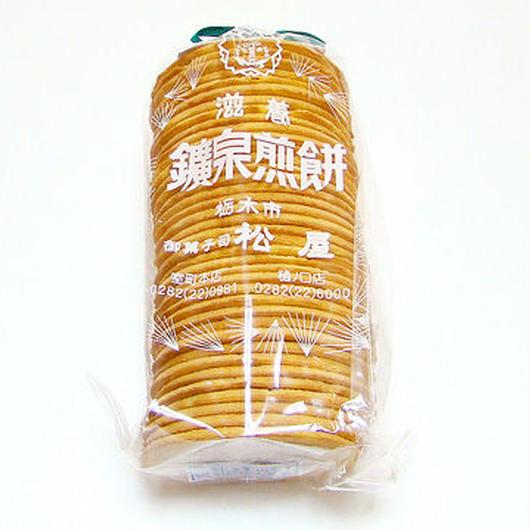 【ご自宅用】鑛泉煎餅1袋(38枚入)※箱無し