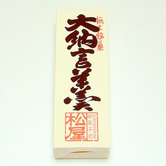 【ご自宅用】本煉羊羹(大納言/大・600g)