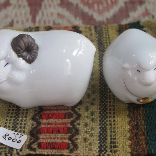 畑萬陶苑・羊ペア