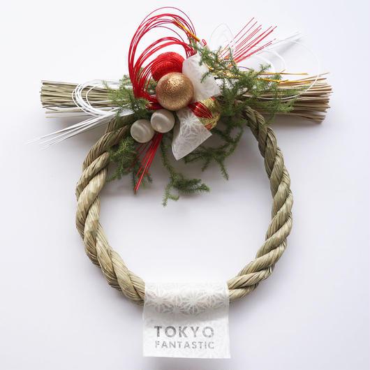 【完売御礼2014】お正月飾り はじまりのむすび 輪(わ)  New Year's Wreath (Ring)