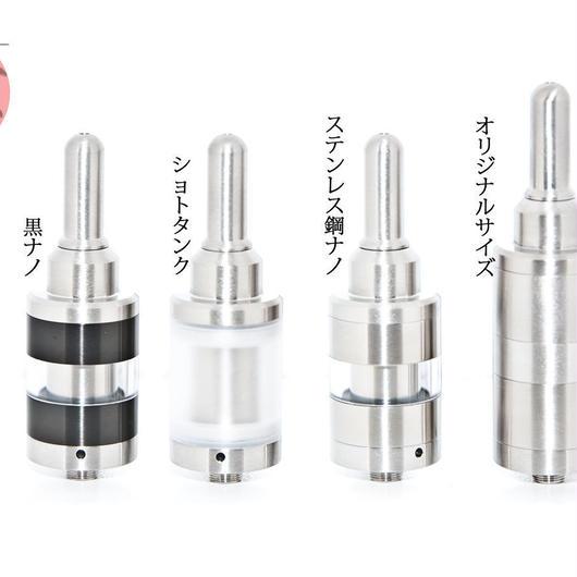 ケイファン ショートタンクとナノキット Ver.1  (Kayfun Nano Kit V1)【送料無料】