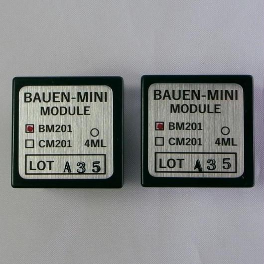 LNP-2、LNP-2L用バウエンーミニモジュール4個1組 40mmケース版 特注