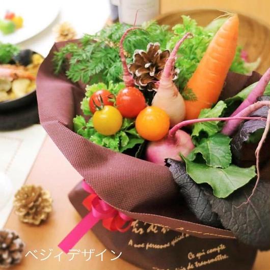 お祝いに人気№1カラフルな野菜ブーケ(クール便送料無料)