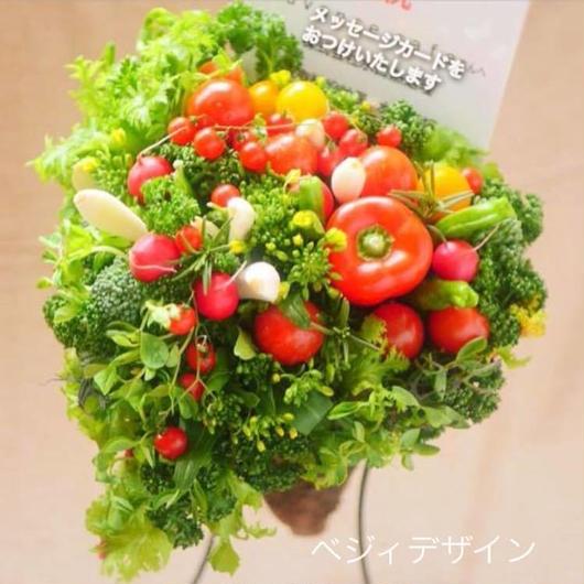 大好きな人へ贈る可愛いハート形の野菜ブーケ※スタンド付き(クール便送料無料)