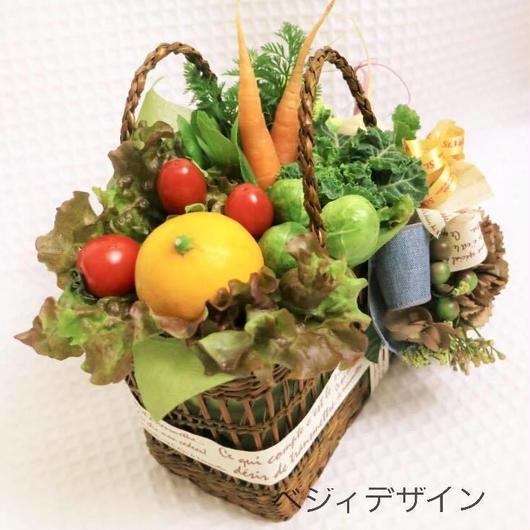 野菜好きの方へのプレゼントに大人気♡野菜ブーケバスケット(クール便送料無料)