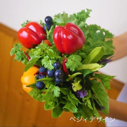 ウェディングパーティーで花嫁さんが手に持つ野菜ブーケ(クール便送料無料)