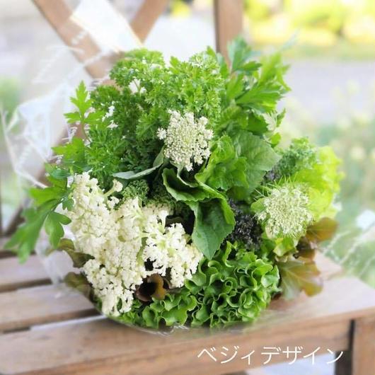 グリーン・ホワイトカラーの野菜ブーケ(クール便送料無料)