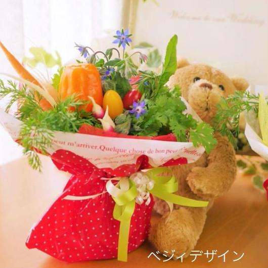 結婚披露宴でご両親に贈る野菜ブーケ(新郎新婦様ご両家分として2個セット)【※5月7日から13日の期間中は母の日限定商品のみ配送となり、また到着日のご指定もお受けできません。】