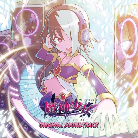 【CD】魔神少女 オリジナルサウンドトラック
