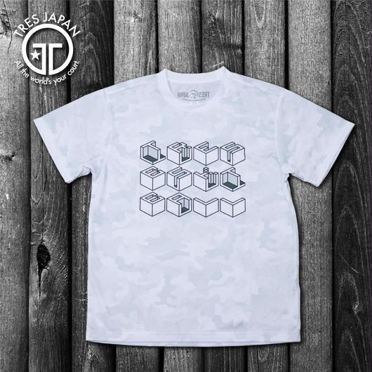 【TRESJAPAN】イージードライTシャツ(カモ)