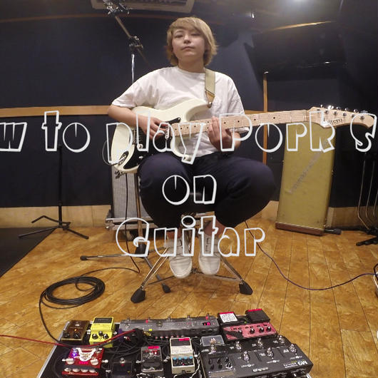 "How to play ""Pork Side"" on Guitar"