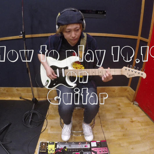 "How to play ""18,19"" on Guitar"