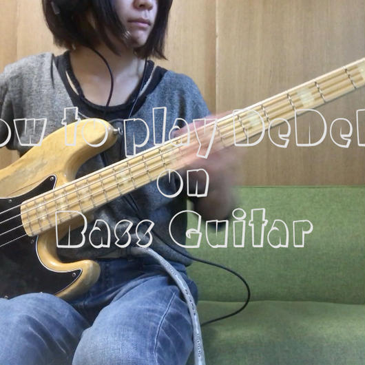 "How to play ""Melon Soda"" on Bass Guitar"