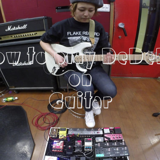 "How to play ""DeDeDe"" on Guitar"
