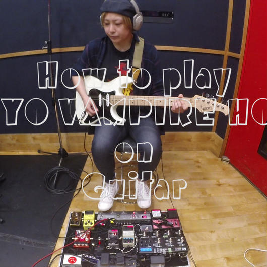 "How to play ""TOKYO VAMPIRE HOTEL"" on Guitar"