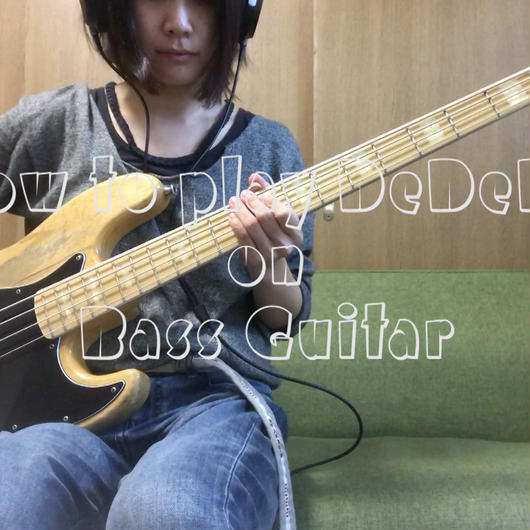 "How to play ""DeDeDe"" on Bass Guitar"