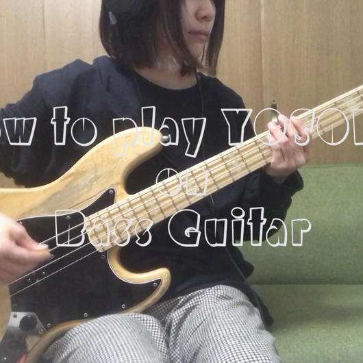 "How to play ""YOSOIKI"" on Bass Guitar"