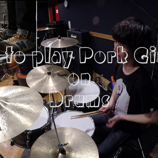 "How to play ""Pork Ginger"" on Drums"