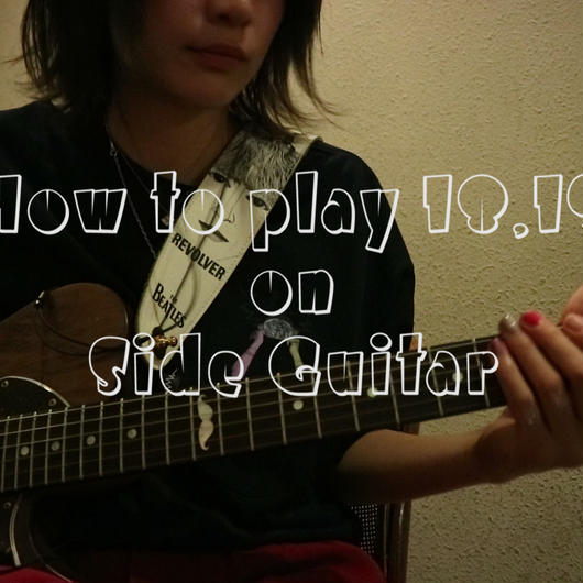 "How to play ""18,19"" on Side Guitar"
