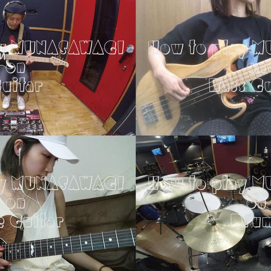 "How to play ""MUNASAWAGI"""
