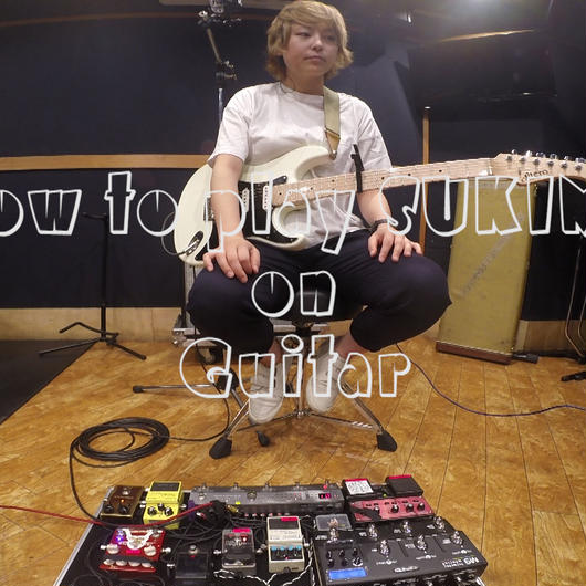 "How to play ""SUKIMA"" on Guitar"
